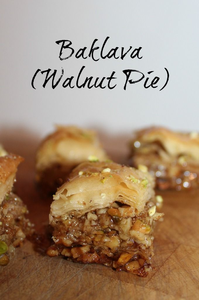 Baklava Recipe. A Bulgarian dessert (walnut pie)
