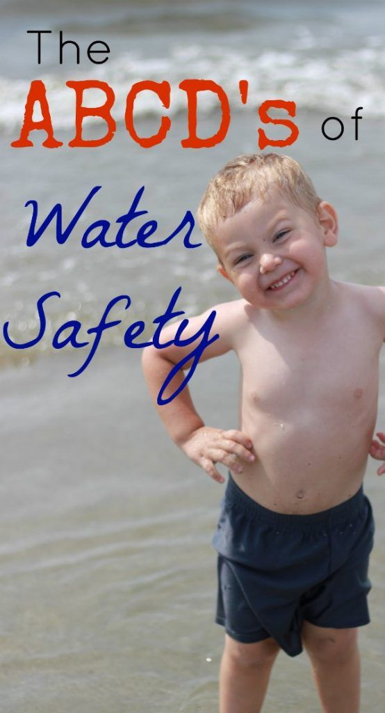 Water Safety Rules that every parent needs to teach their kids and follow themselves!