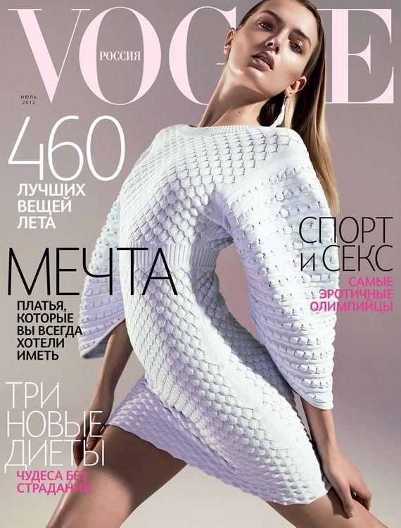 Lily Donaldson – Vogue Russia July 2012Voguerussia, Lilies Donaldson, Vogue Russia, 2012 Covers, Richard Bush, Russia July, Fashion Magazines, Magazines Covers, July 2012