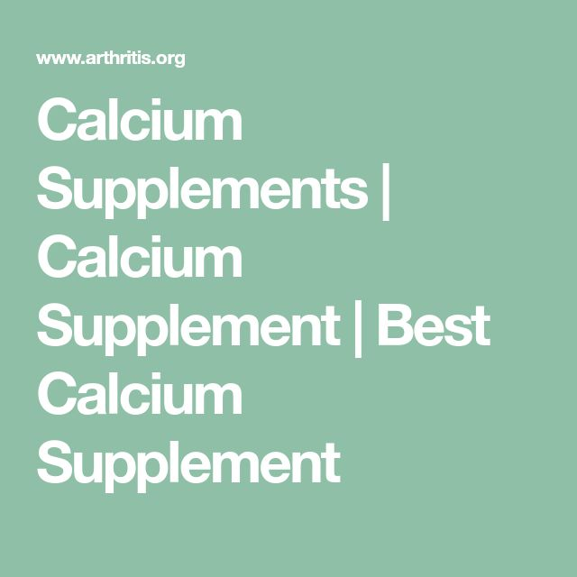 Calcium Supplements | Calcium Supplement | Best Calcium Supplement