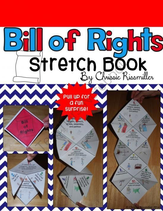 Bill of Rights Stretch Book from Chrissie Rissmiller on TeachersNotebook.com -  (14 pages)  - Photo illustrations and black line masters for making a S-T-R-E-T-C-H book about the Bill of Rights with your students.