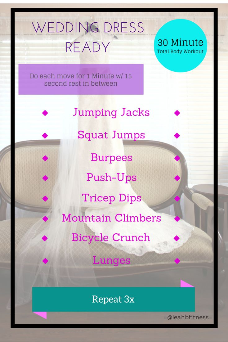 Exercises to get in wedding ready shape