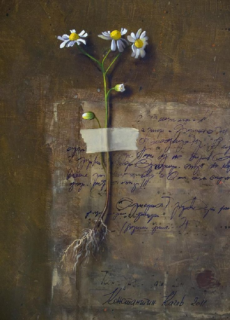 Wild flower, фрагмент