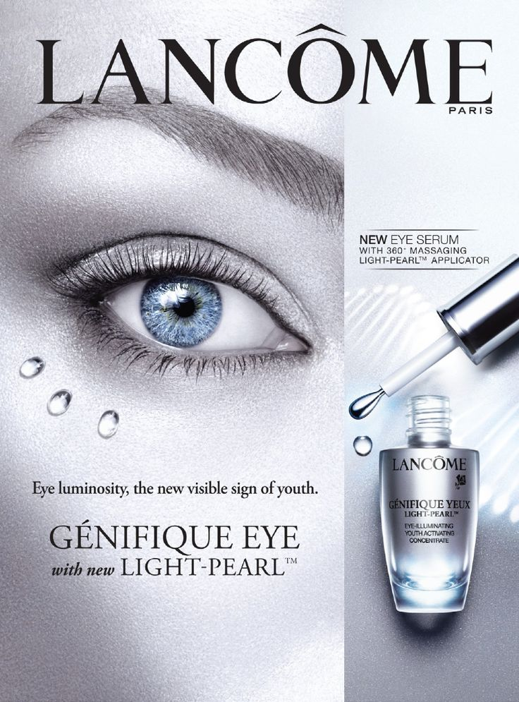 Lancome Genefique Eye Light Pearl, Eye Serum with a surgical steel applicator that massages away puffiness.