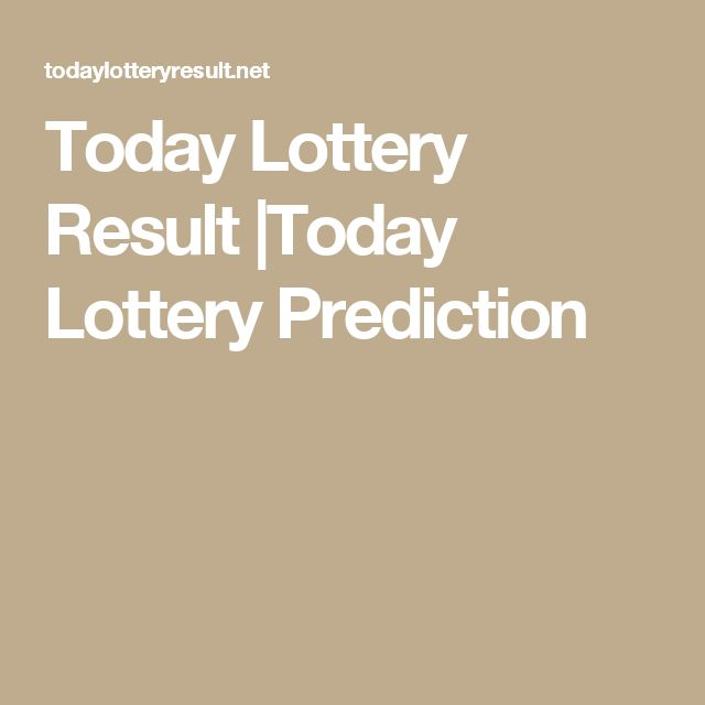 Today Lottery Result |Today Lottery Prediction