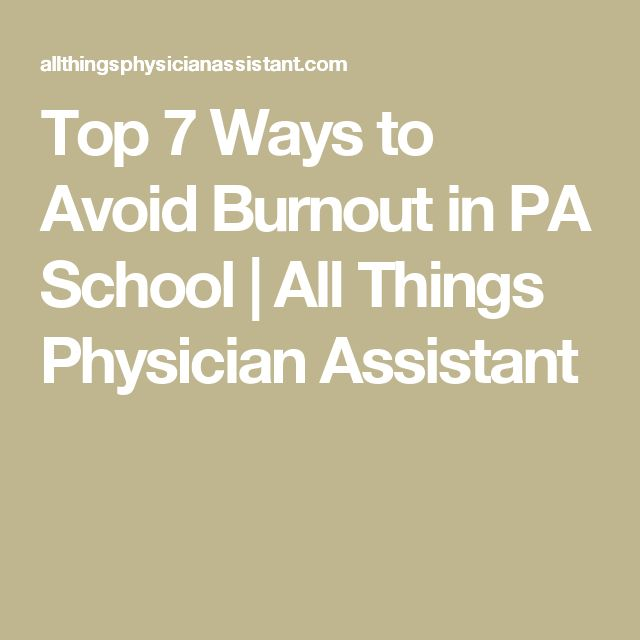 Best 25+ Pa career ideas on Pinterest Physician assistant - career live
