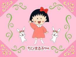 Maruko chan