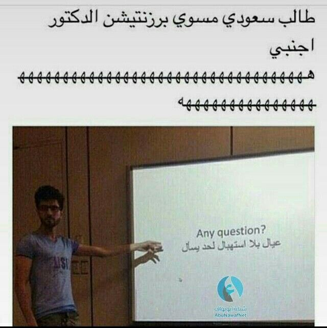 Pin By Amal Salman On ضحك Jokes Quotes Fun Quotes Funny Friends Quotes Funny