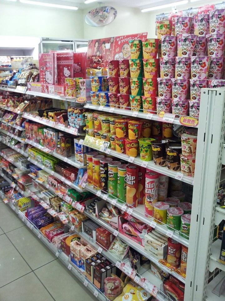 コンビニ Konbini  convenience store