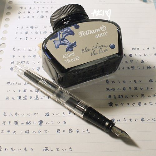 SKB團購版鋼筆×Pelikan 4001藍黑色墨水