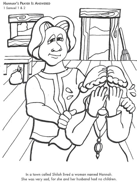 hannah and samuel coloring pages - photo#11