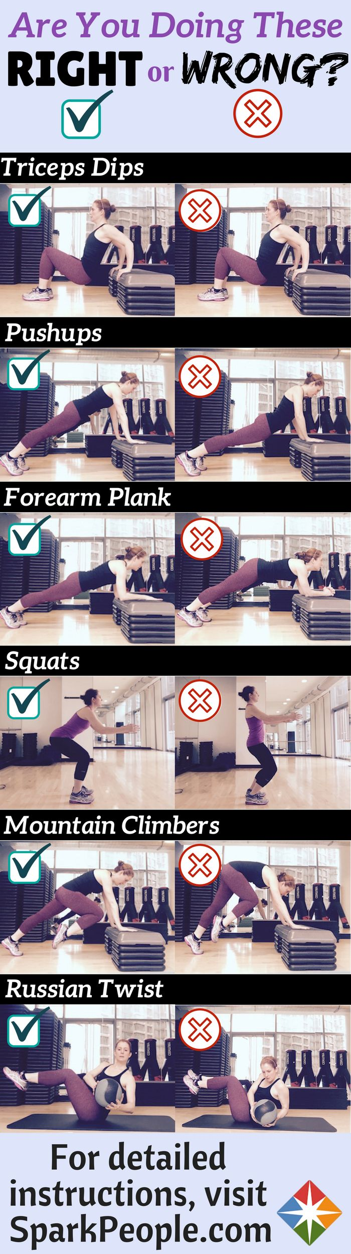 """""""Am I doing this right?"""" If you find yourself asking that question during your workout, check out this handy guide to proper fitness form!"""