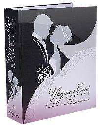 Cem Elegance https://www.davetiyemarkasi.com