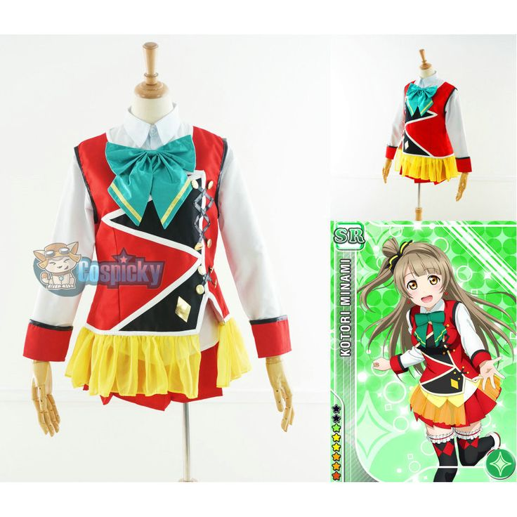 Commission Request Love Live! Sunny Day Song - Minami Kotori  Cosplay Costume CP166248