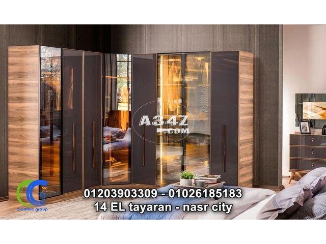 افضل اشكال الدريسنج روم اتصل لعمل معاينة 01203903309 Decor Room Furniture