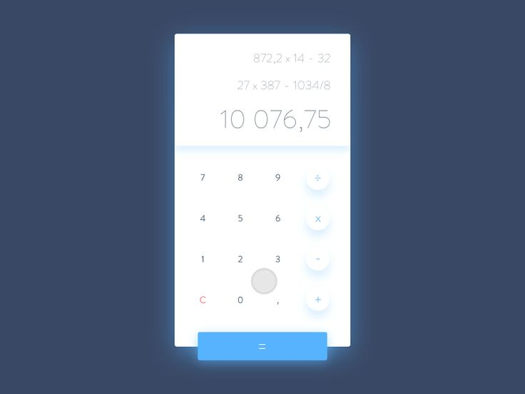Simple calculator animation by Awesomed