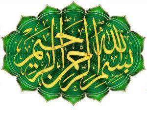 La Ilaha Illa Allah blessings