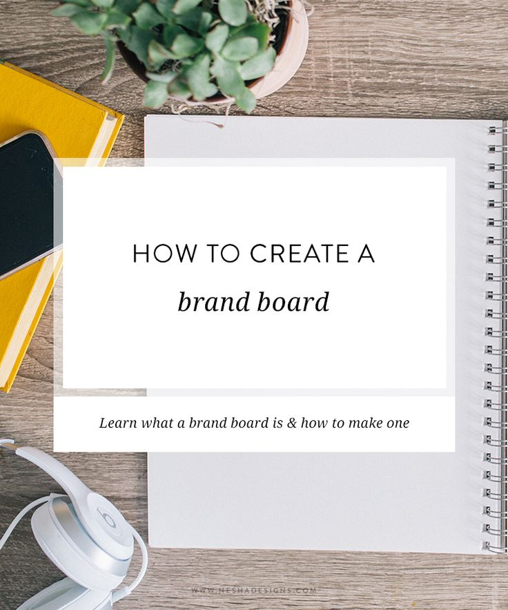 How to create a brand board | If you're DIYing your brand design, I'll show you how to create a brand board (style guide) in this article. Click through to read it!
