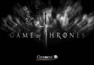 Game Of Thrones Season 3 Streaming Free