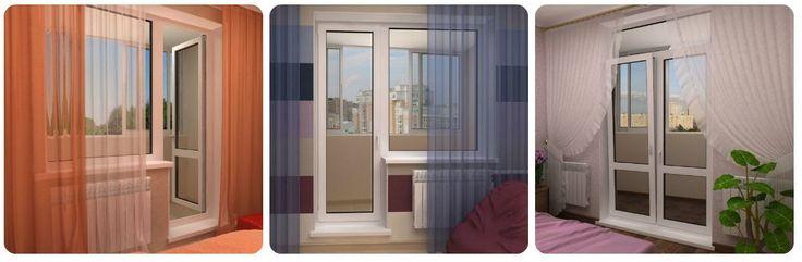 Пластиковые балконные двери.   Балконный блок или балконная дверь могут кардинально изменить вид всего помещения. Сделайте в балконном блоке большое окно, а в двери стекло до пола и комната тут же наполнится светом. Наши специалисты помогут реализовать вашу мечту в реальность. Наш сайт: http://albionborovichi.ru Заходите!  Наш адрес:🏠🏡 Адрес: ул. Подбельского, д.21/69 Звоните 📞 8-921-02-88-300 📞5-04-03  Двери и пластиковые окна в Боровичах. Продажа и установка.