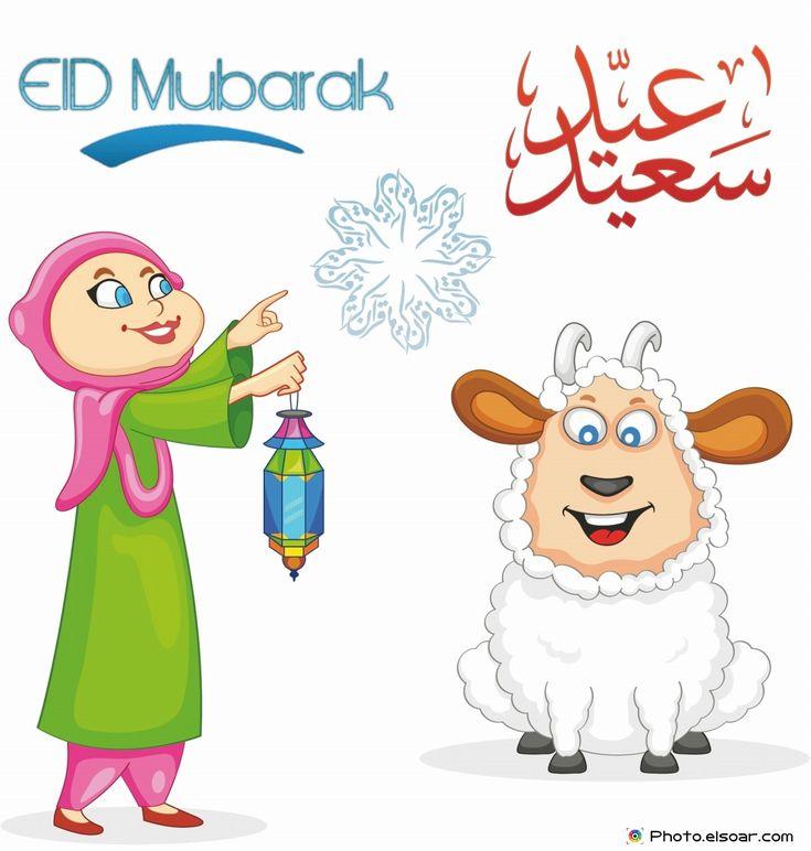 Happy Eid Mubarak with sheep