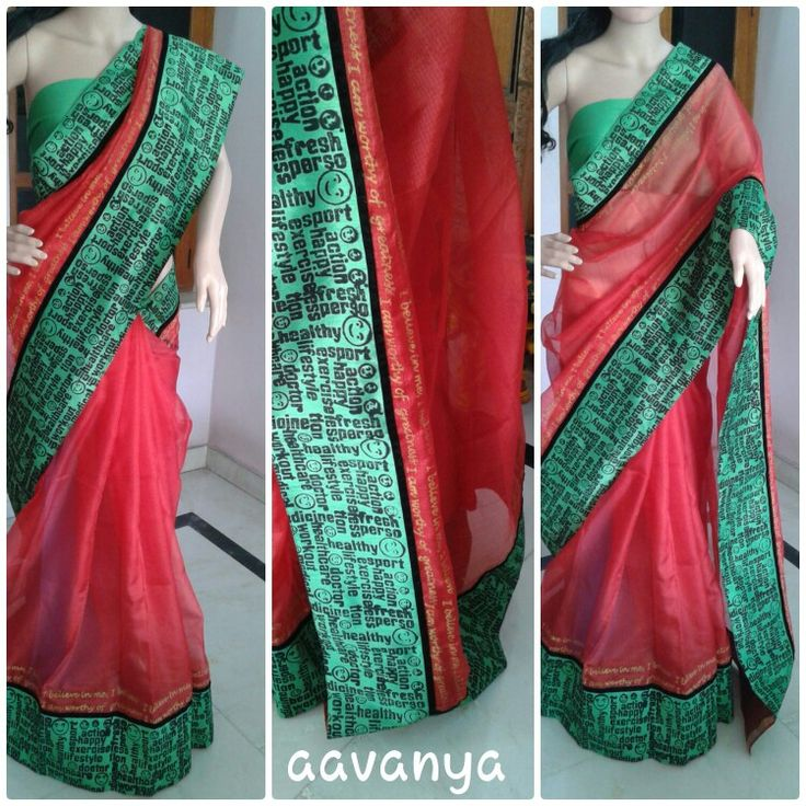 Red kotta silk with lovely block printed www.facebook.com/Aavanya
