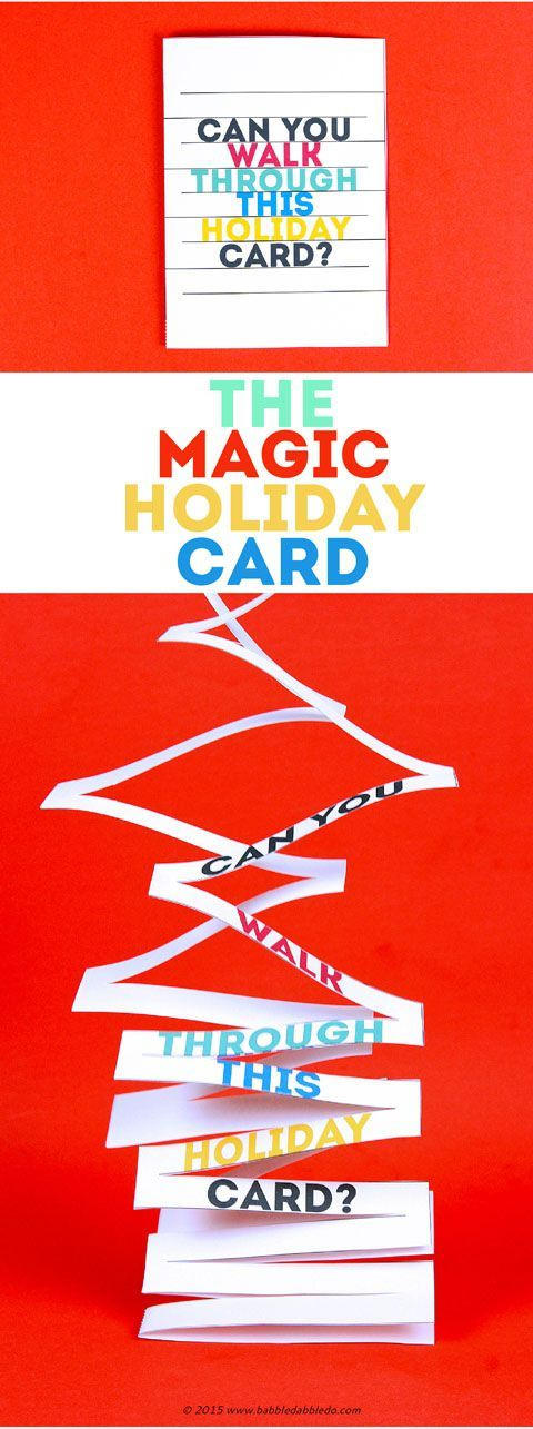 Printable holiday card and magic trick for kids!
