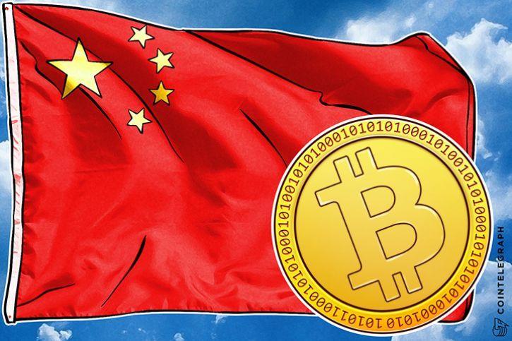 Çin Halk Bankası tarafından yapılan açıklamada, merkez bankası Çin ülke içinde Bitcoin işletmelerin denetim yapacağını duyurdu. Bitcoin de son durum. #bitcoin #pboc #çin #bitcoinhaber #btc