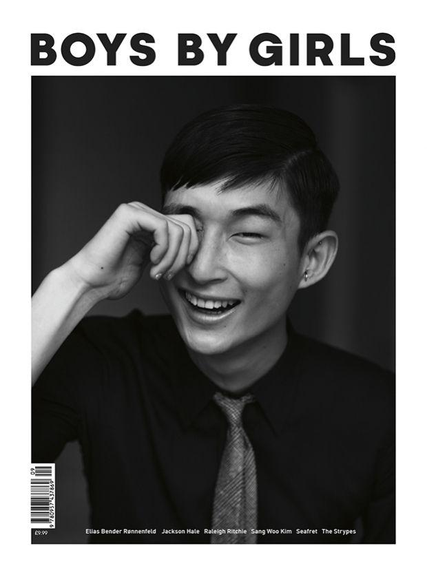 Sang-Woo-Kim-Boys-By-Girls-2015-Editorial-007