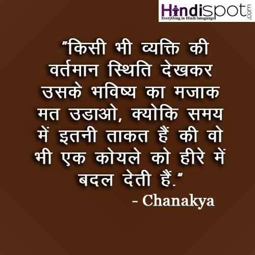 Nice Quotes On Reality: 343 Best QUOTES HINDI Images On Pinterest
