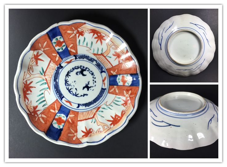 Japanese Imari plate, late Meiji period.
