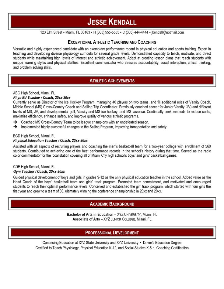 40 best Resume Templates images on Pinterest Curriculum, Resume - athletic resume template