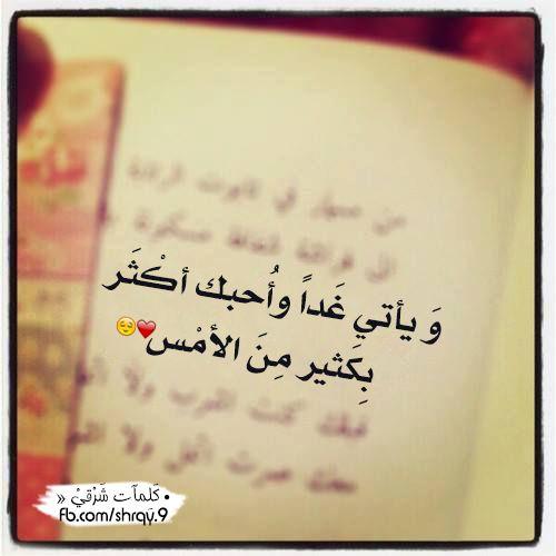 ♥♥ on We Heart It