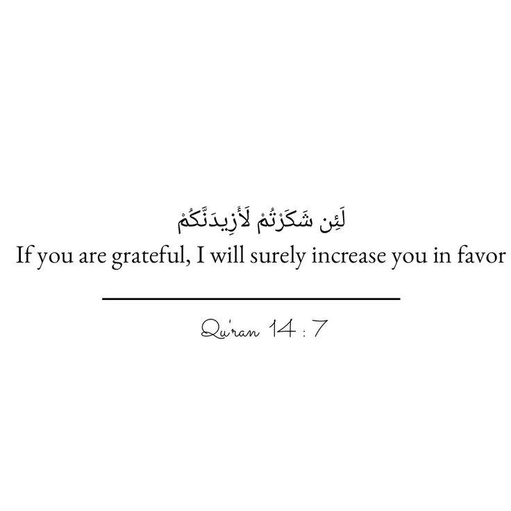 Quran 14:7