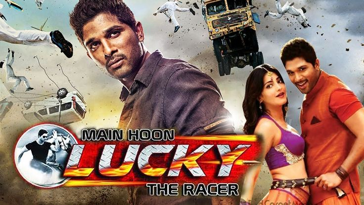 Main Hoon Lucky The Racer (Race Gurram) 2017 Full Hindi Dubbed Movie | A...