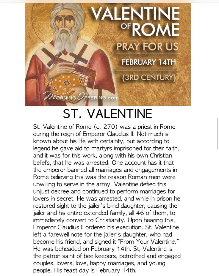 valentine's day history in usa