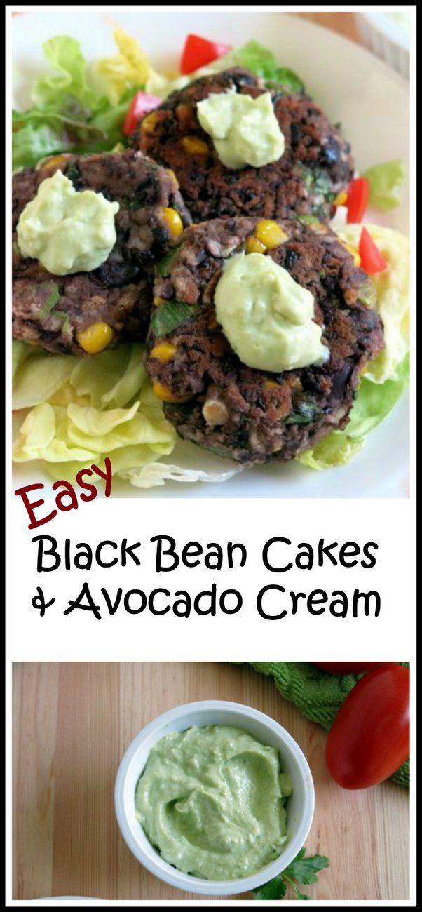 Easy Black Bean Cakes with Avocado Cream - perfect for Meatless Monday! By @DinnerMom