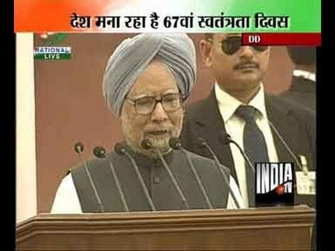 PM Manmohan Singh speech on Independence Day PM Manmohan Singh speech on Independence Day.