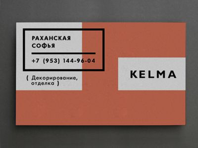 / Kelma Card by Anton Shineft