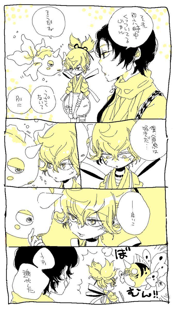 とうろぐ-刀剣乱舞漫画ログ - 小夜ちゃんとトサキント