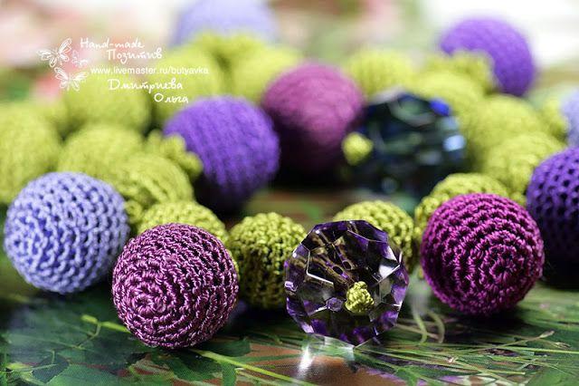 "Hand Made Позитив: ""Лесные ягоды"" - Вязаные бусы #crochet #bijou #jewelry #for_children #bead #handmade #berries"