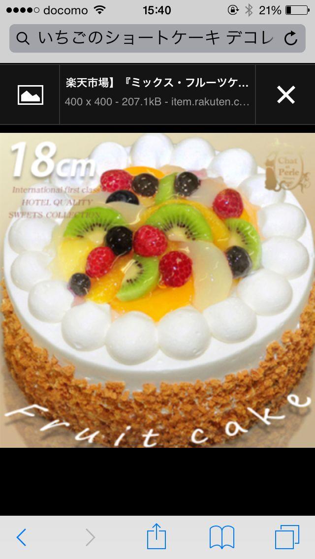 いちごのショートケーキのデコレーション