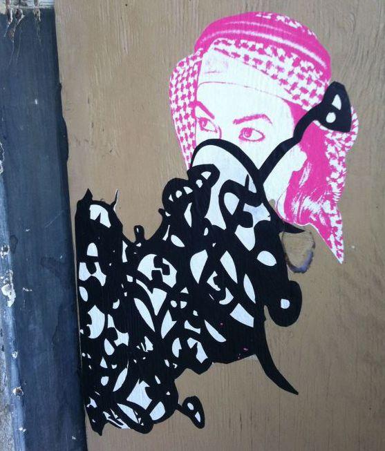 Street art. Saudi Art.