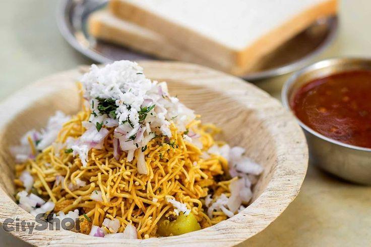 Misal has become such an indispensible part of everyone's breakfast. Address: Damodar P30, Plot no. 50, Jedhe Nagar, Opposite Ramyanagari, Bibwewadi Main Road, Pune Contact: +91 7798230828 #Food #Restaurant #Navratri2016 #DamodarP30 #CityShorPune
