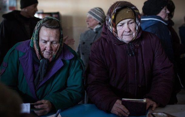 Вступили в силу новые правила выхода на пенсию
