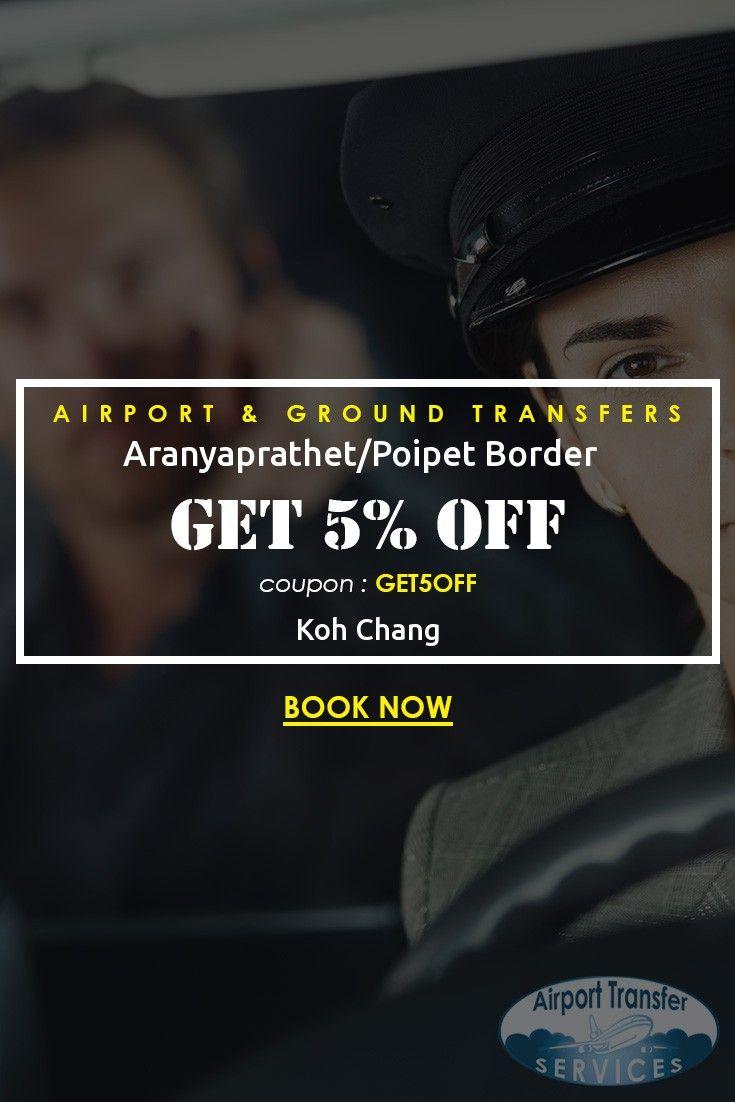 Transfers from Koh Chang to Aranyaprathet/Poipet Border #AranyaprathetPoipetBorder #AranyaprathetPoipetBordertransfers