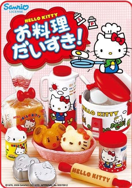 Re-Ment Hello Kitty I love Cooking miniature blind box 1- I HAVE THE RICE COOKER AND YES, IT'S TOO CUTE! :)