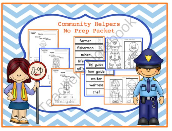 community helpers printable enter for your chance to win 1 of 5 community helpers