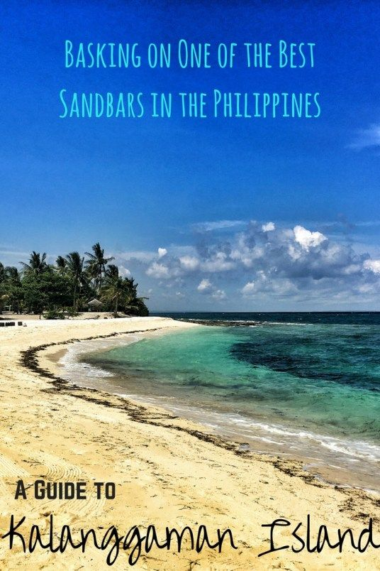 A guide to Kalanggaman Island in the Philippines.