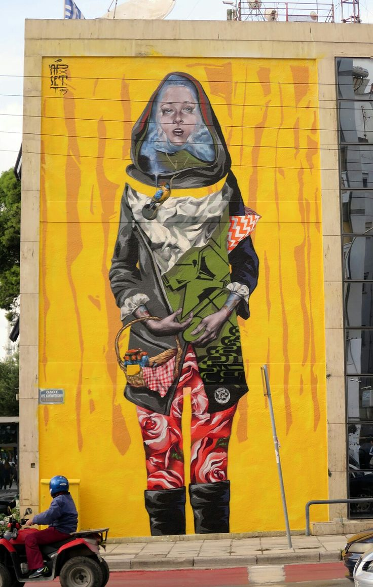 Street Art by Apset, located in Greece